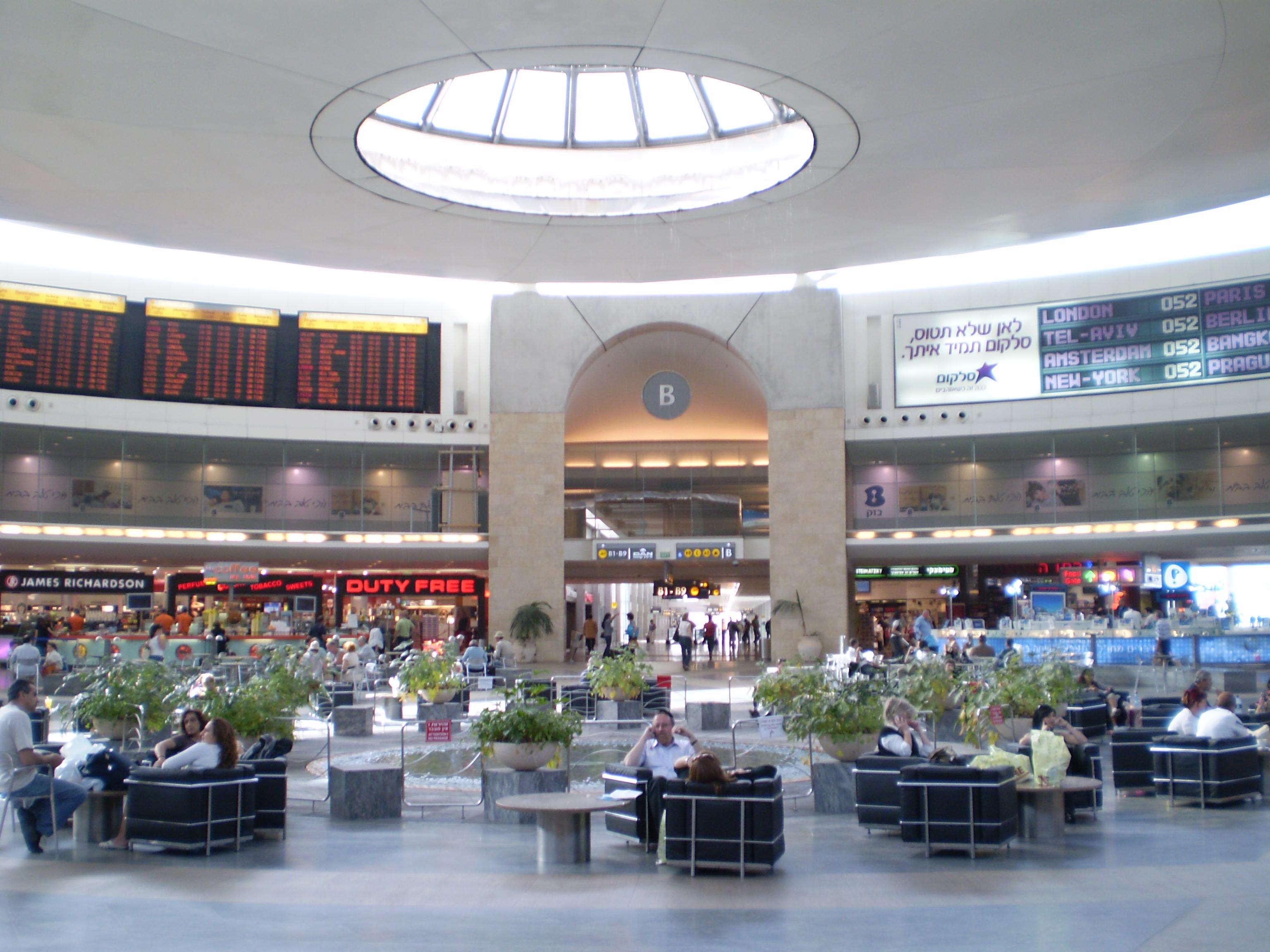Online табло аэропорт Бен Гурион Тель Авив вылет прилет рейсов